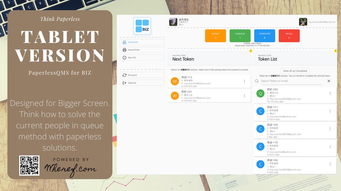 paperlessqms_tablet